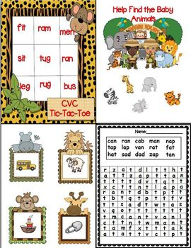 CVC Word Safari! (The Ultimate CVC Pack!)