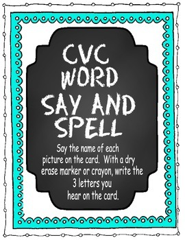 CVC Word Say and Spell