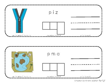 Literacy Center: CVC Word Scramble