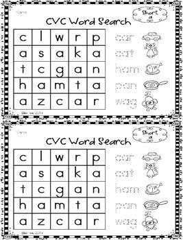 CVC Word Search