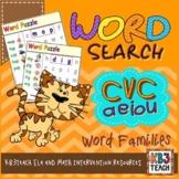 Word Search Mini CVC Puzzles (Short Vowels) *LEVEL 1*