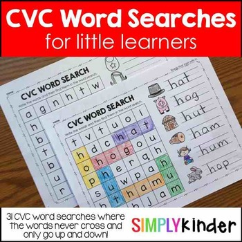 CVC Word Searches