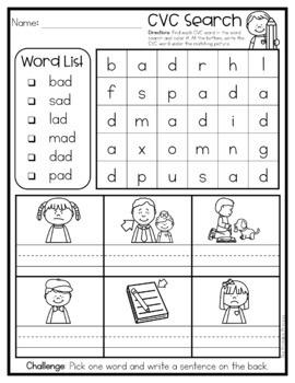 CVC Word Searches {Kindergarten Literacy: CVC Words}