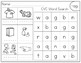 CVC Word Searches. Short Vowels. Find the Word. Write the Word. Word Families.