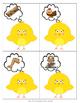 Short E Word Families (Chicks)