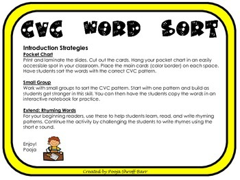 CVC Word Sort- Short 'e' Sounds