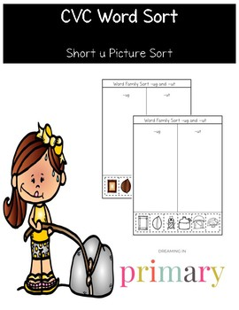 CVC Word Sort--Short u Picture Word Sort