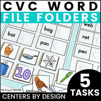 CVC Word Sorting File Folder Tasks {Short A, E, I, O, & U}