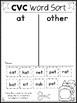 I Can Read CVC Words!  (CVC Word Sorts)