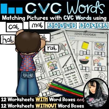 CVC Word Sound Box Worksheets