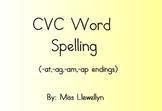 CVC Word Spelling Center