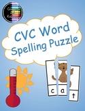 CVC Word Spelling Puzzle