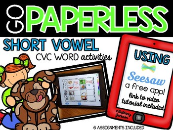 CVC Word Spelling using Technology