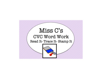 CVC Word Stamp