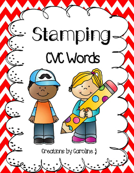 CVC Word Stamping