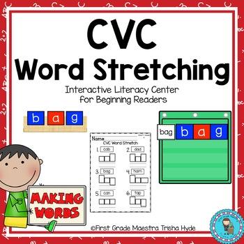 CVC Word Stretching