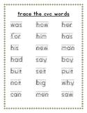 CVC Word Tracing