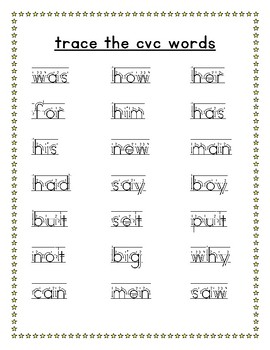 Trace The Letter A Coloring Page Blockoutline furthermore Tracing Normal Lowercase L as well Original as well Kids Tracing Uppercase Letters S besides Lowercase Tracing H. on traceable letters worksheets