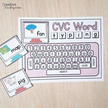 CVC Word Typing Literacy Center for Grade 1 or Kindergarten