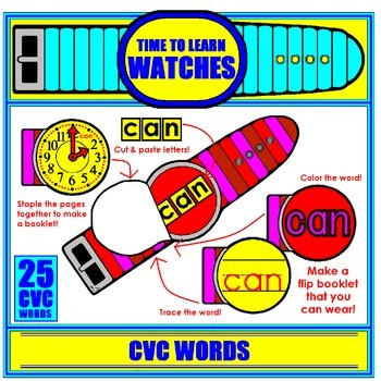 CVC Word Watches: Flip Booklets
