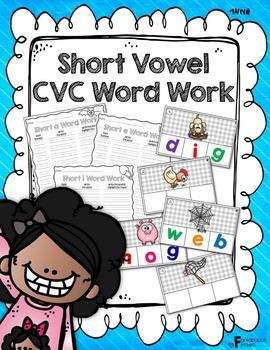 Short Vowel CVC Word Work