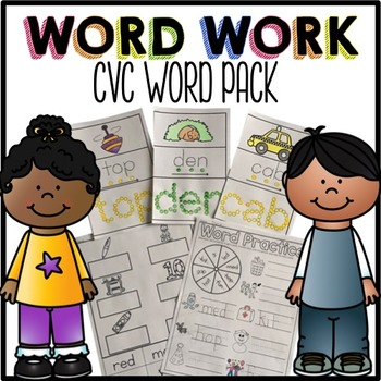 CVC Word Work | CVC Words Activities