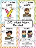 CVC Word Work Bundle