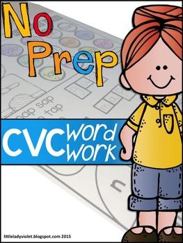 CVC Word Work Bundle NO PREP