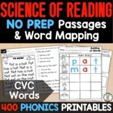 Short Vowel Activities: CVC Word Work Kindergarten Centers Science of Reading
