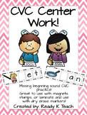 CVC Beginning Sounds Word Work