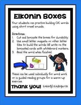FREEBIE! CVC Word Work. Elkonin Boxes! Phoneme segmentation.