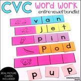CVC Word Work Unit - Entire Vowel Bundle