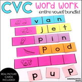 CVC Word Work Unit - Entire Vowel Bundle