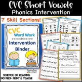 Reading Intervention Binder: CVC Word Work Intervention Binder