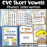 Reading Intervention Binder CVC Word Work Binder | Independent Work Packets