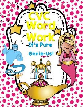 CVC Word Work (It is Pure Genie-Us!)