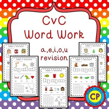 CVC Word Work Mini Pack