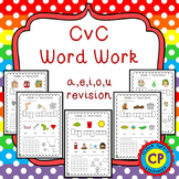 CVC Word Work Mini Pack