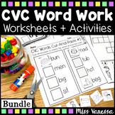 Short Vowel CVC Word Work Worksheets And Activities Bundle