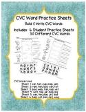CVC Word Work Practice Sheets