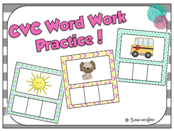 CVC Word Work Practice {freebie}