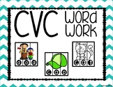 CVC Word Work Puzzles