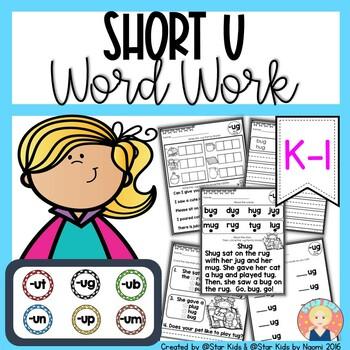 CVC Word Work {SHORT U}