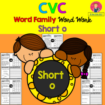 CVC Word Work {SHORT O}