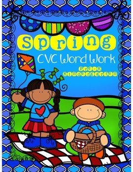 CVC Word Work - SPRING