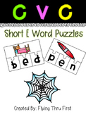 CVC Word Work {Short E Puzzles}