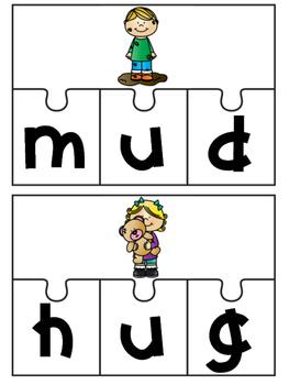 CVC Word Work {Short U Puzzles}