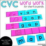 CVC Word Work - Short a Words