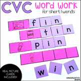CVC Word Work - Short i Words