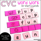 CVC Word Work - Short u Words